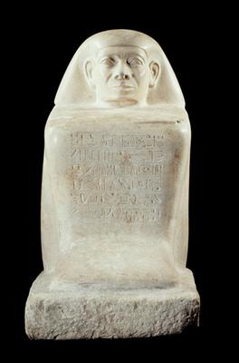 Abydos, Égypte, vers 1790-1700 avant J.-C., calcaire H. 45,5 ; L. 25 ; pr. 35,3 cm Photo © Musée du Louvre, Dist. RMN-Grand Palais / Georges Poncet